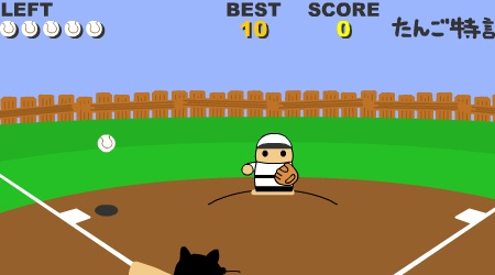 Game's screenshot - Cat Baseball