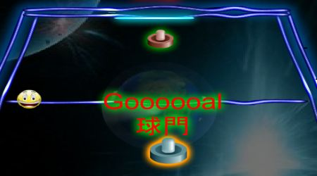 Game's screenshot - Space Hockey 2